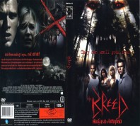 The Breed 2006 x264 AVI