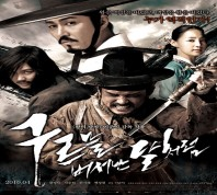 مترجم Blades Of Blood 2010 DVDRiP
