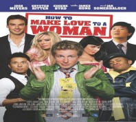 مترجم  How to Make Love to a Woman 2010 DVDRip