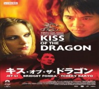مترجم Kiss of the Dragon 2001 DvDrip