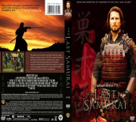 مترجم The Last Samurai 2003 DVDRip