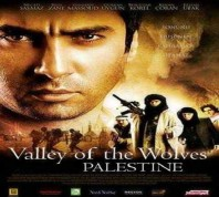 مترجم Valley of the Wolves Palestine 2011 DVDRiP