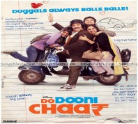 مترجم Do Dooni Chaar 2010 DVDRiP