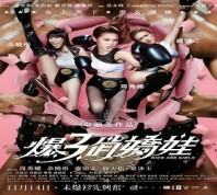 فلم Kick Ass Girls 2013 مترجم بجودة BluRay